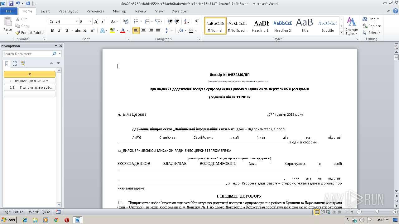 Screenshot of 6e820b5732cd8bb95546cf39aeb6babe90cf4cc7dde675b718710babcf1740b5 taken from 21732 ms from task started