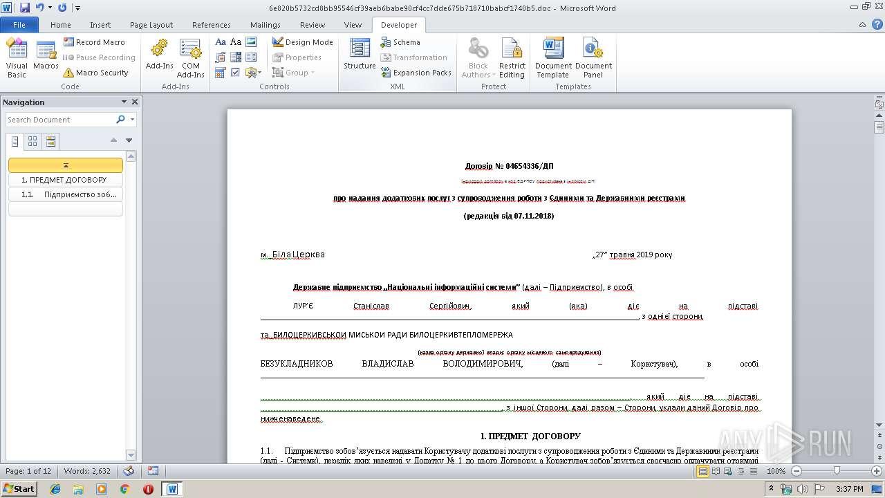Screenshot of 6e820b5732cd8bb95546cf39aeb6babe90cf4cc7dde675b718710babcf1740b5 taken from 27759 ms from task started