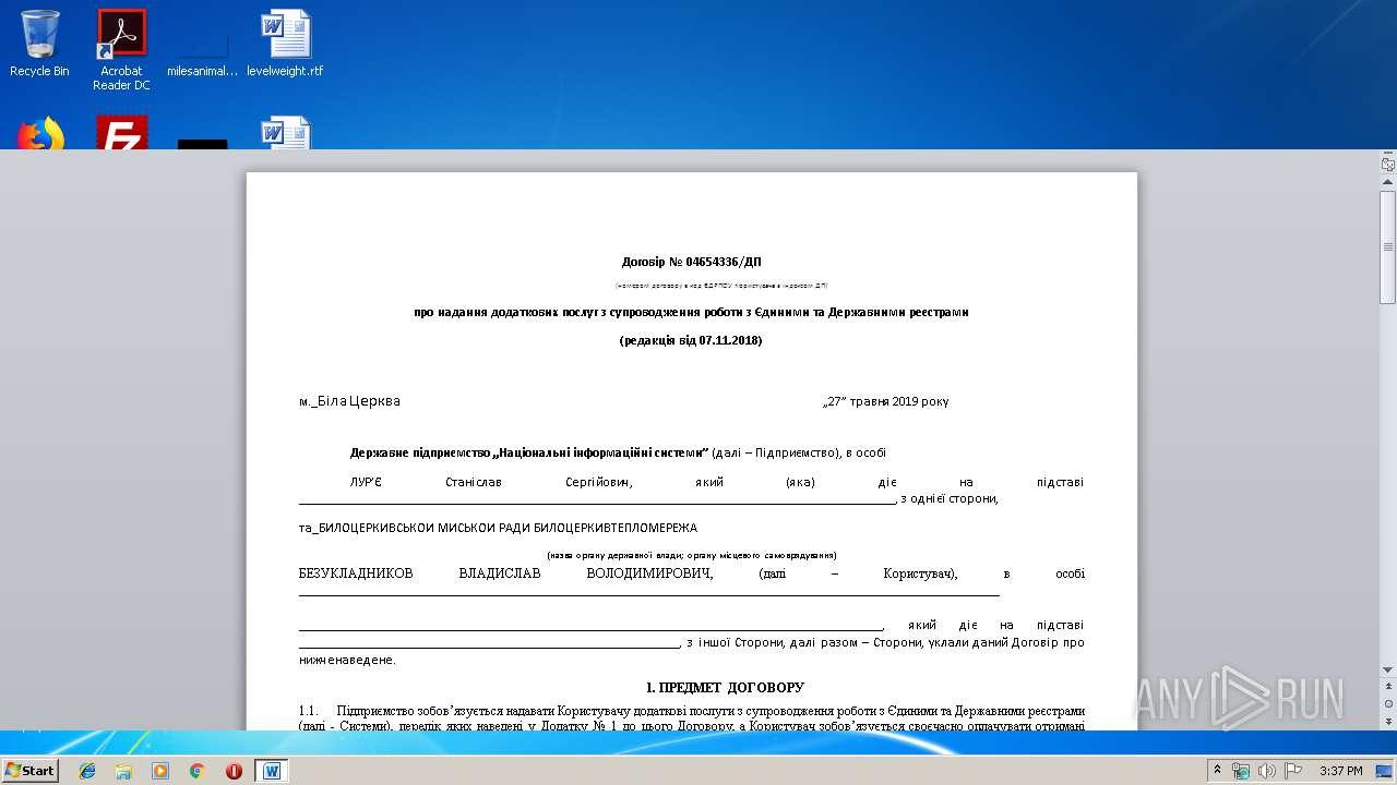 Screenshot of 6e820b5732cd8bb95546cf39aeb6babe90cf4cc7dde675b718710babcf1740b5 taken from 19729 ms from task started