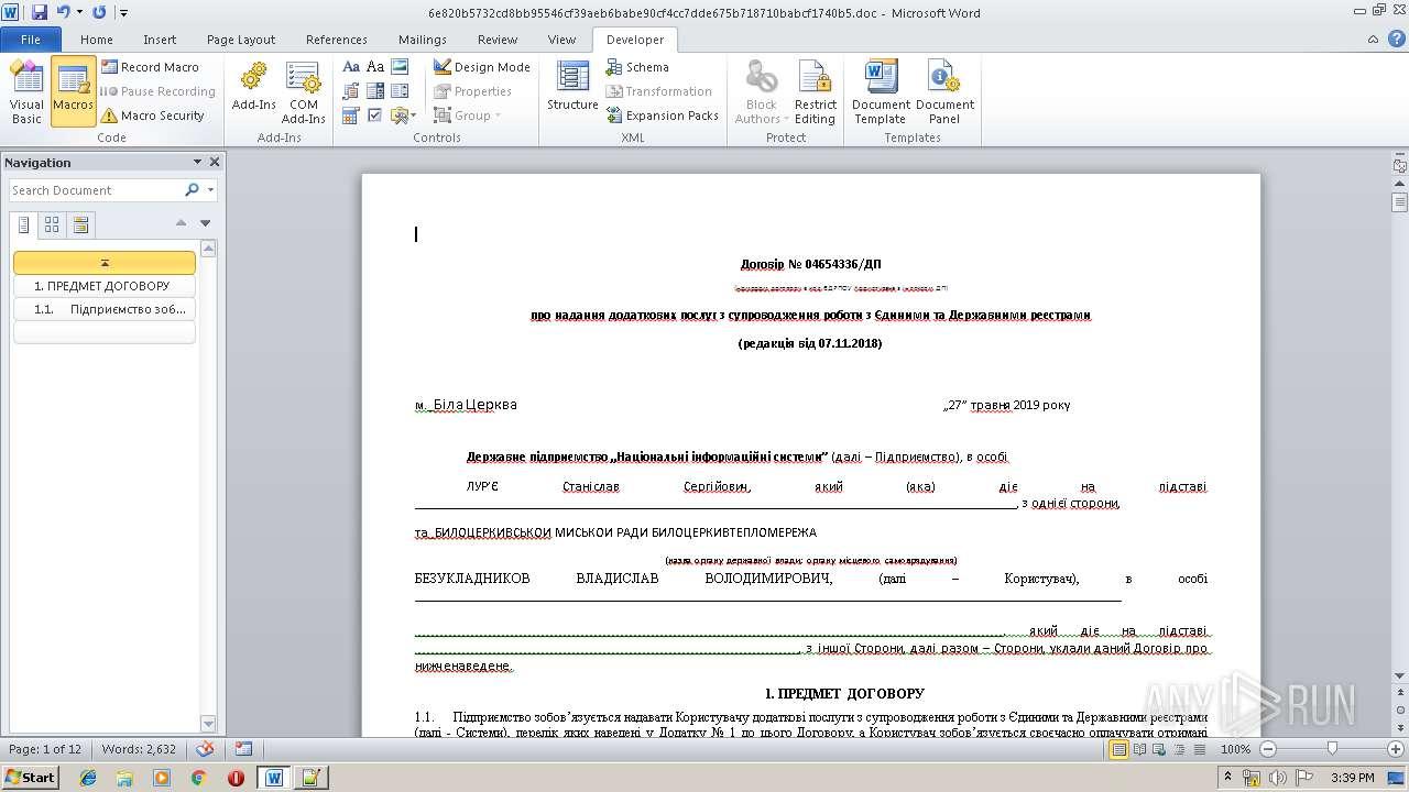 Screenshot of 6e820b5732cd8bb95546cf39aeb6babe90cf4cc7dde675b718710babcf1740b5 taken from 106447 ms from task started