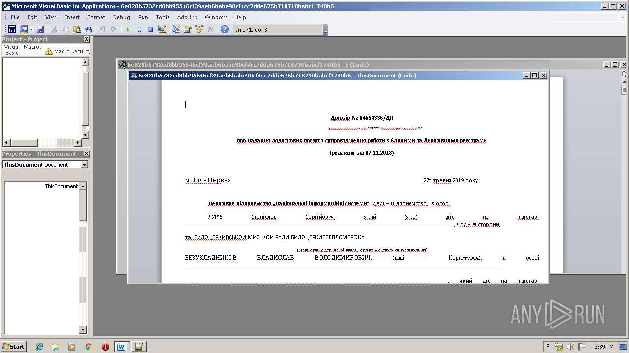 Screenshot of 6e820b5732cd8bb95546cf39aeb6babe90cf4cc7dde675b718710babcf1740b5 taken from 109450 ms from task started