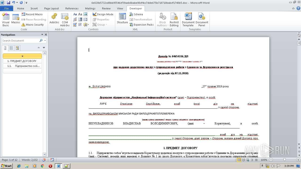 Screenshot of 6e820b5732cd8bb95546cf39aeb6babe90cf4cc7dde675b718710babcf1740b5 taken from 104427 ms from task started