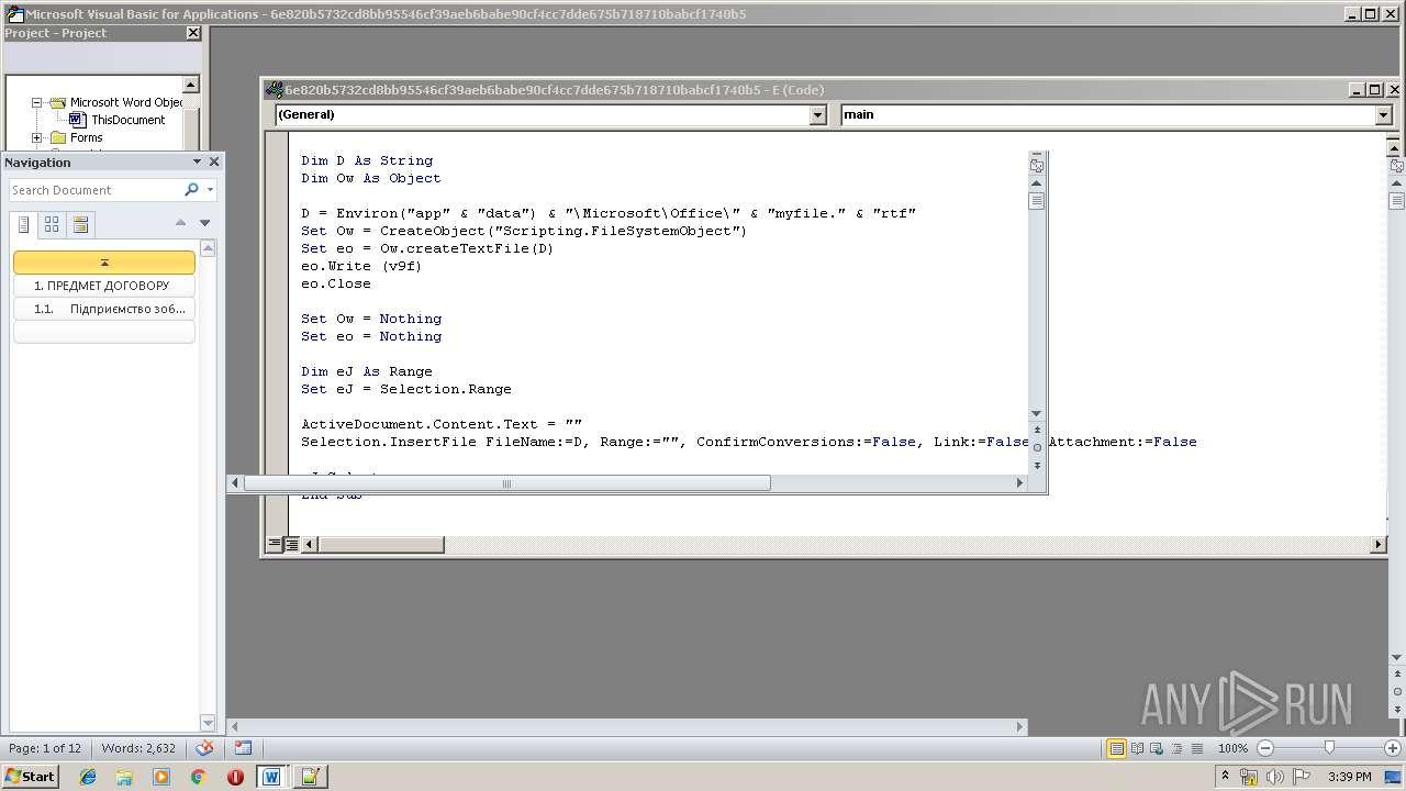 Screenshot of 6e820b5732cd8bb95546cf39aeb6babe90cf4cc7dde675b718710babcf1740b5 taken from 103426 ms from task started
