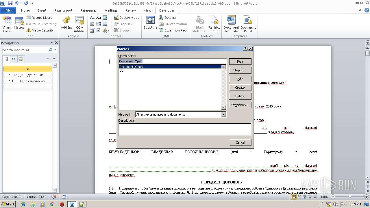Screenshot of 6e820b5732cd8bb95546cf39aeb6babe90cf4cc7dde675b718710babcf1740b5 taken from 107448 ms from task started