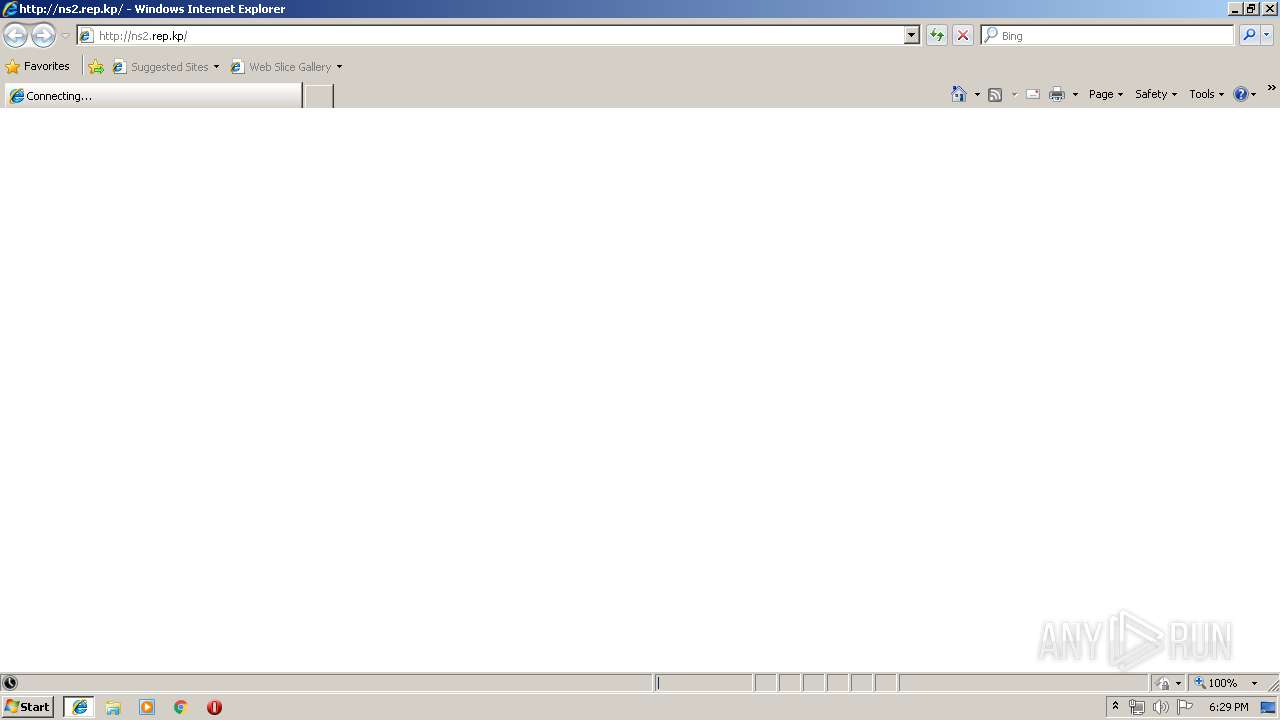 http://ns2 rep kp | ANY RUN - Free Malware Sandbox Online