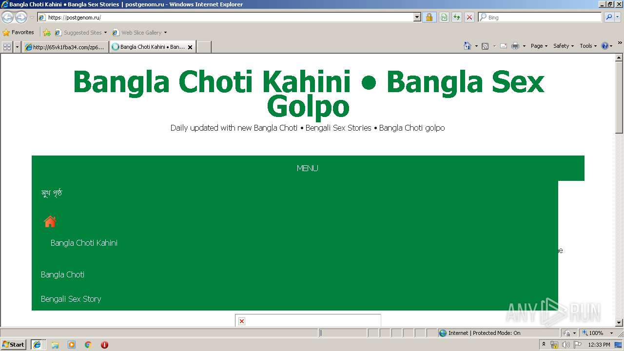 Bangla Choti http://65vk1fba34/zp6w6kma?lyqp=87&refer=https%3a%2f