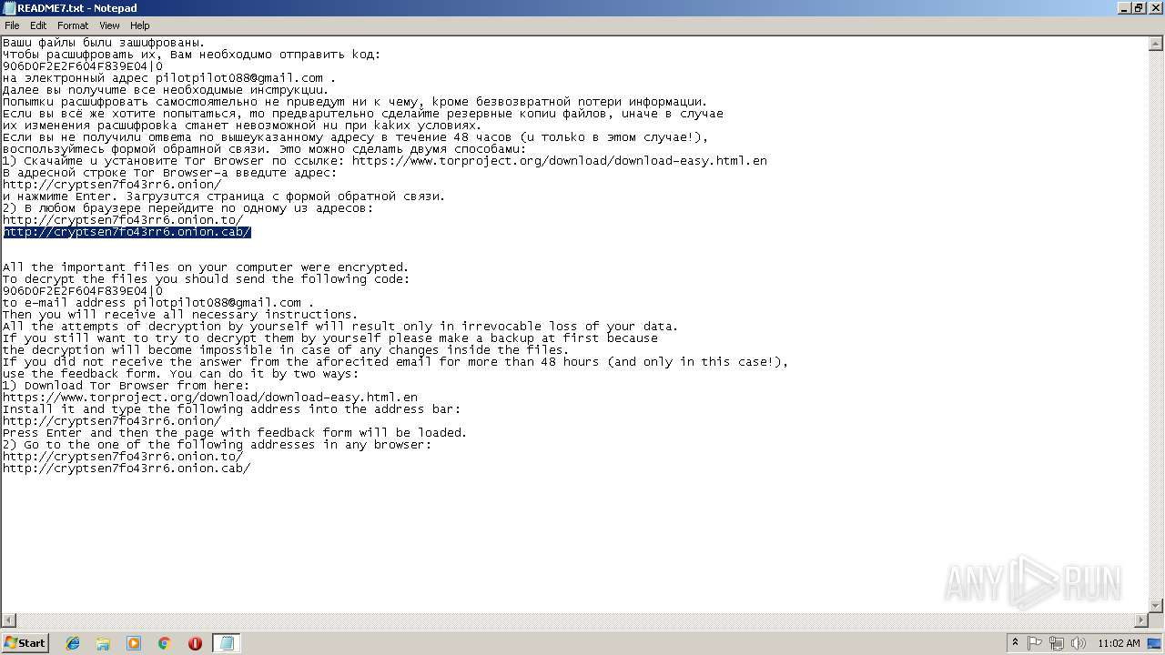 Screenshot of unknown taken from 196238 ms from task started