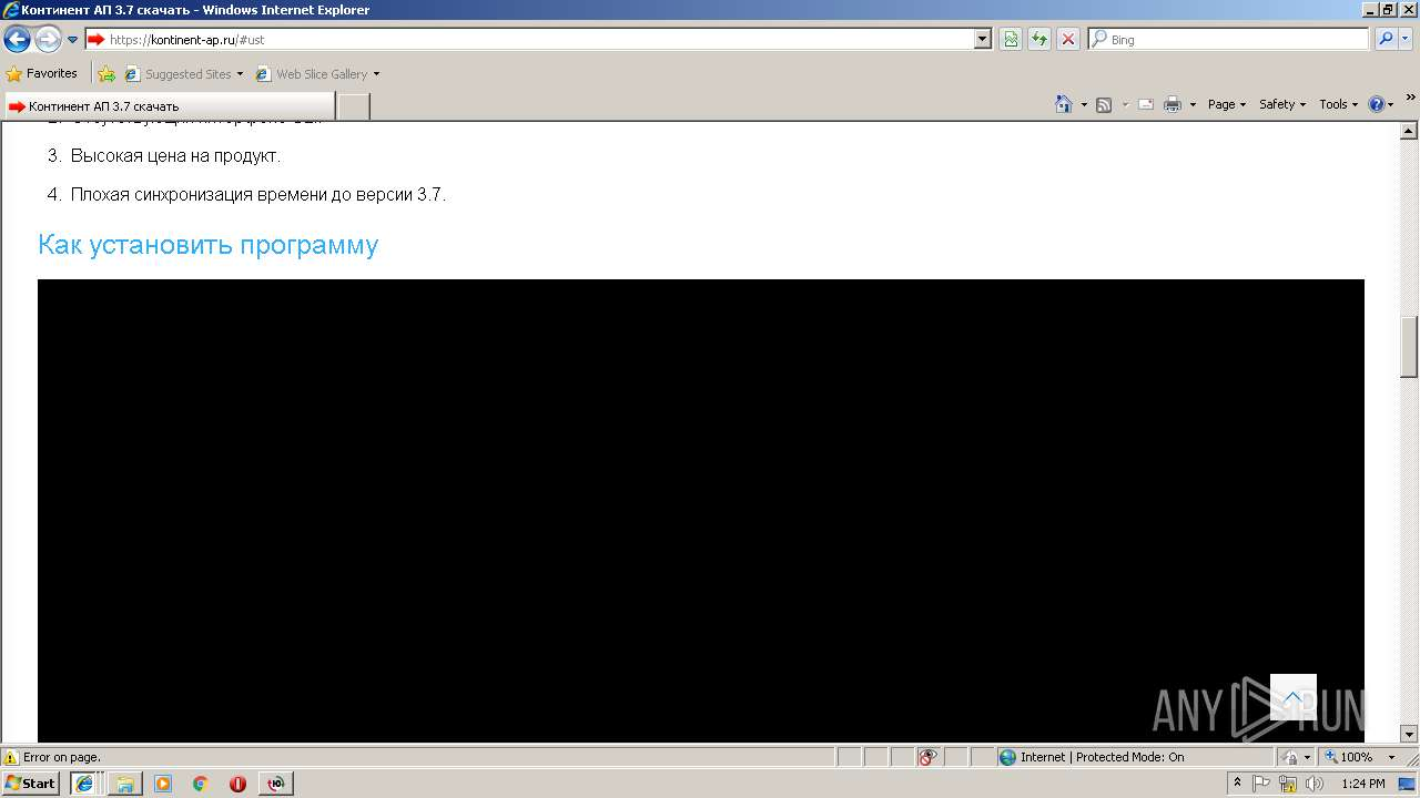 Screenshot of unknown taken from 314205 ms from task started
