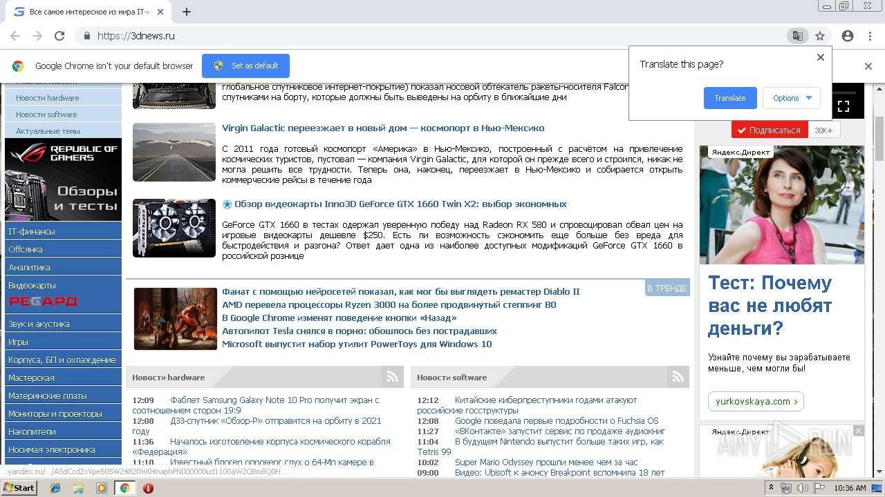 http://3dnews ru   ANY RUN - Free Malware Sandbox Online