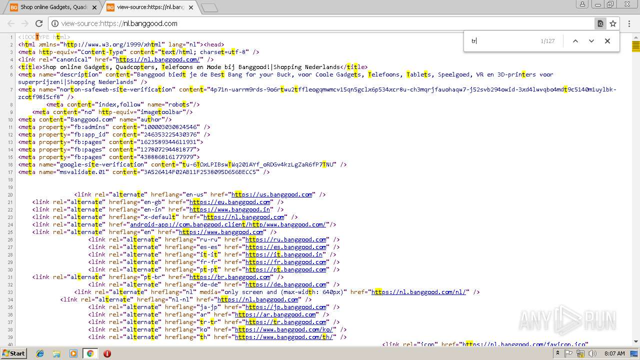 Screenshot of unknown taken from 89824 ms from task started